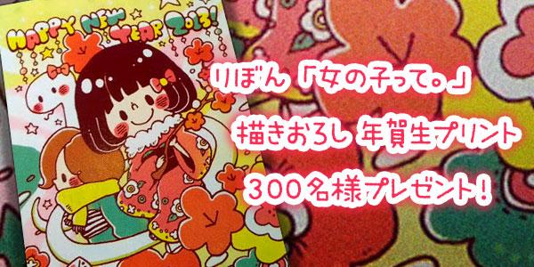 (c)kanahei