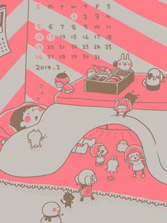 カレンダー 2014年1月カレンダー : 2014年1月カレンダー3 ...