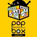 梅田POPBOX