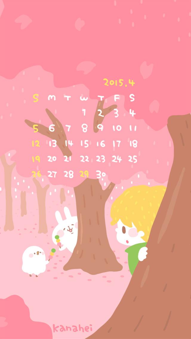 2015年4月カレンダー2 ...
