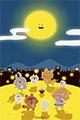 月夜のパーリーピーポー1■illust_カナヘイ