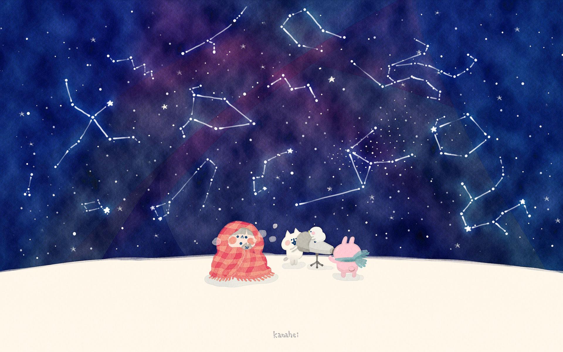 天の光は全て星ねー 1 カナヘイの隠れ家
