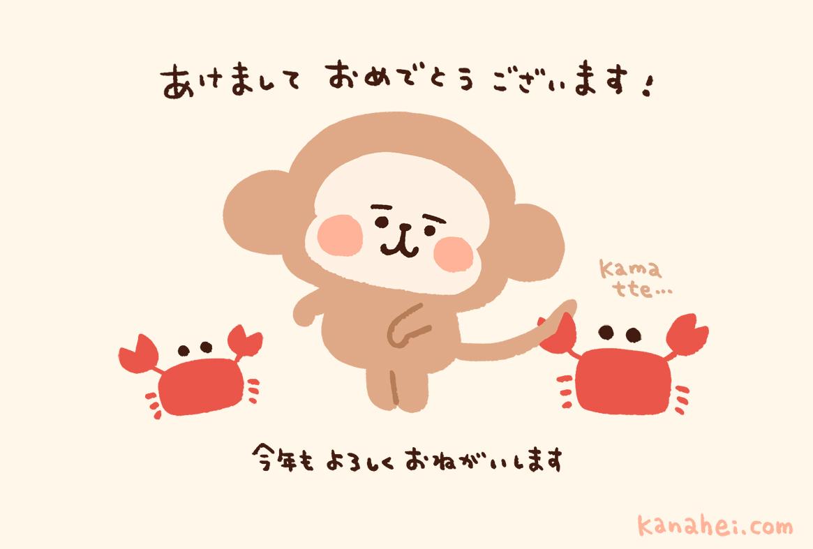 所画的猴子头大身体小的样子与呆萌的粉红脸颊